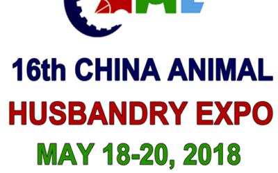 16th CHINA ANIMAL HUSBANDRY EXPO