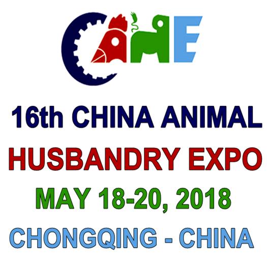China Animal Husbandry Expo 2018