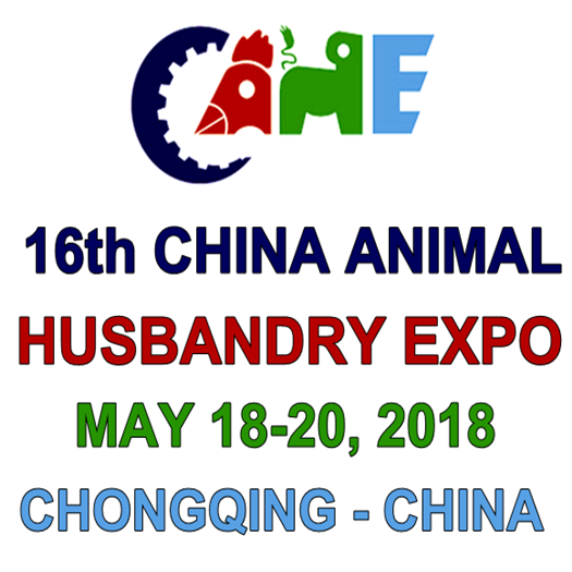 16th CHINA ANIMAL HUSBANDRY EXPO
